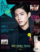 ASTA TV MAGAZINE ASTA TV Style March 2016 vol100  Park Bo Gum