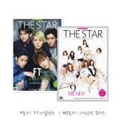 The Star Magazine MAGAZINE The Star April 2015  FTISLAND  NINE MUSES